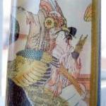 Pendant - Japanese Vintage Stamp Gl..
