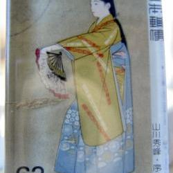 Pendant - Japanese Vintage Stamp Glass Tile Geisha Dance